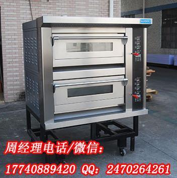 新麥烤箱兩層四盤SK-622