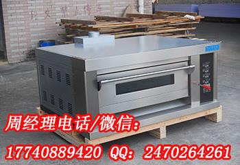 新麥烤箱豪華型一層電烤箱