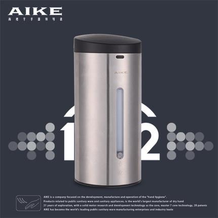 艾克不锈钢感应皂液器/给皂器AK1205