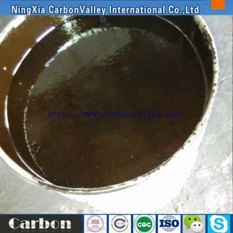 寧夏樹脂碳素膠泥  礦熱爐無縫砌筑糊縫劑