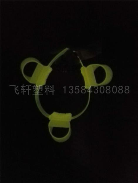 夜光园艺塑料支撑架