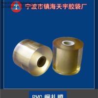 静电膜5cm生产 宁波静电膜5cm生产 宁波市镇海天宇胶袋厂