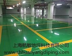 上海環氧地坪 上海環氧地坪廠家 上海環氧地坪施工 航敏供