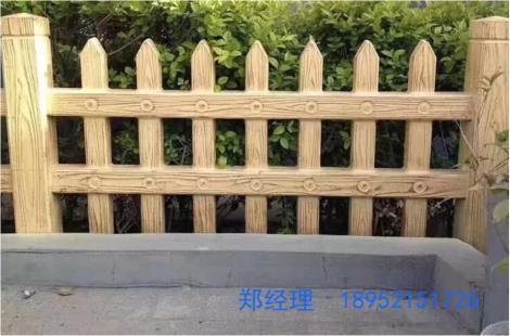 花坛护栏样式