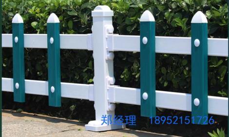 景观护栏样式