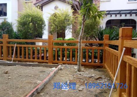 水泥护栏样式