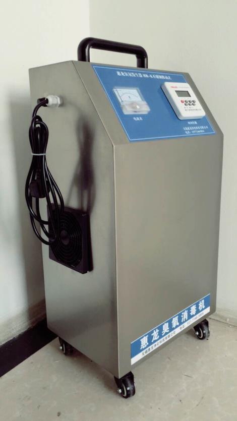 臭氧消毒机直销厂家