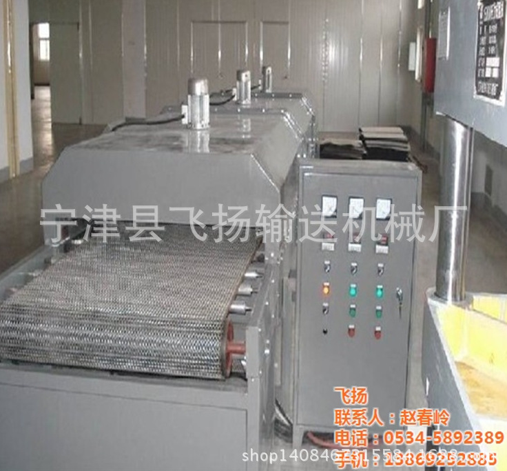 河北电加热烘干机