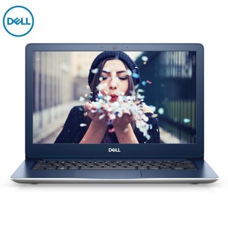 戴尔(DELL)灵越5370-2505/2605 13.3英寸金属超极本商务办公学生轻薄笔记本电脑