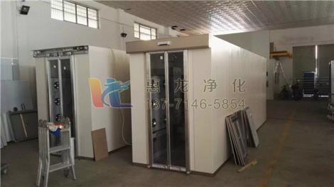 惠山风淋室