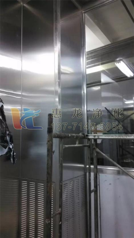 惠山净化产品