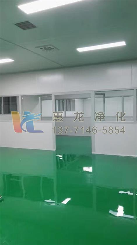 江阴净化车间生产厂家