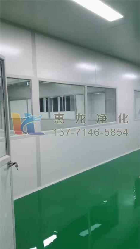 丹阳净化车间生产厂家