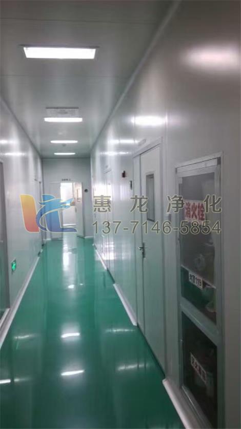 惠山净化工程