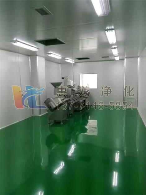 惠山净化工程专业厂家