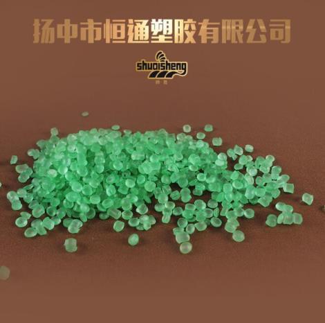 防阻燃PVC塑料颗粒