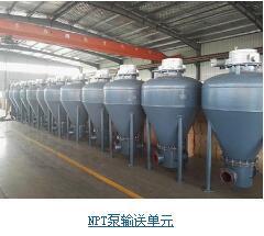 NPT泵输送单元