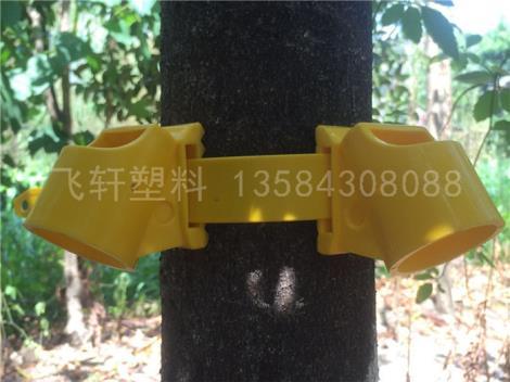 大树塑料固定器