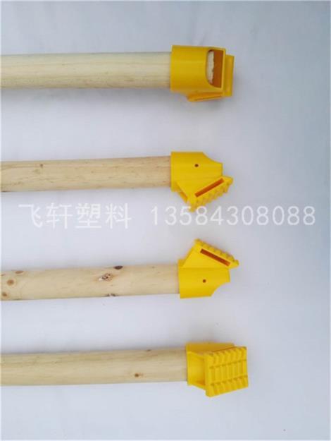 园艺塑料支架固定器