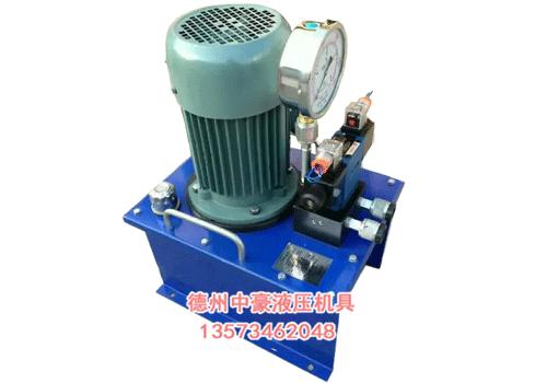 电磁换向液压泵站