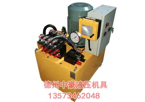 远程遥控液压泵站