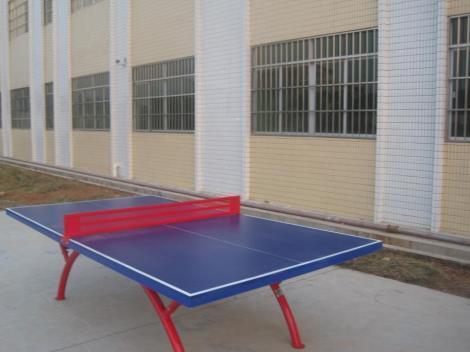 河南室外乒乓球台