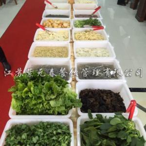 紫元春牛肉火鍋