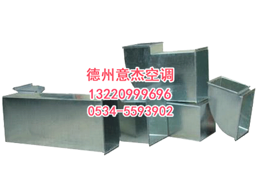 镀锌铝风管规格