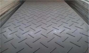 聚乙烯材料的铺路垫板