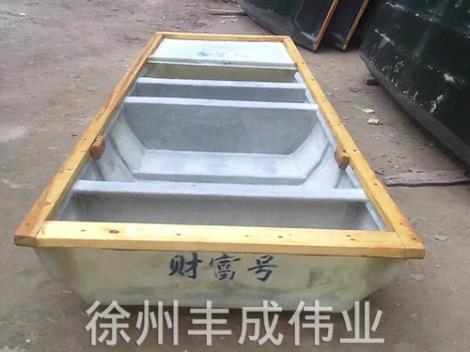 玻璃钢渔船直销