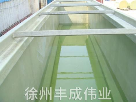 化工厂污水池防腐