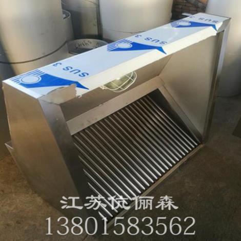 不锈钢排烟罩供货商