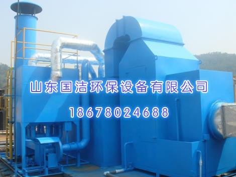 催化燃烧法废气治理设备