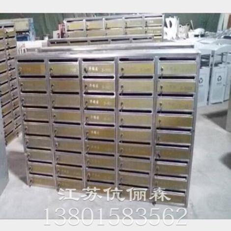不锈钢报信箱生产商