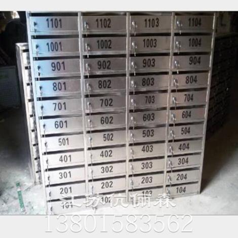 不锈钢箱供货商