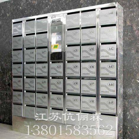 不锈钢报信箱