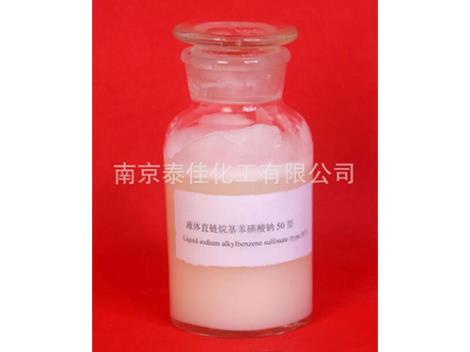 液体磺酸钠50型