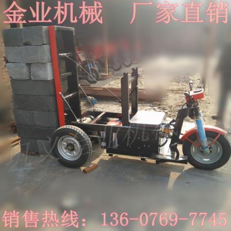 加工定制工地电动三轮车 加气块建筑拉砖车