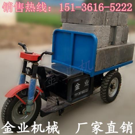电动平板拉砖车 建筑工地三轮加气块运.