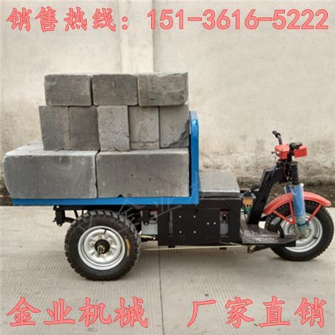 建筑工地用电动拉砖车 加气块水电瓶运.