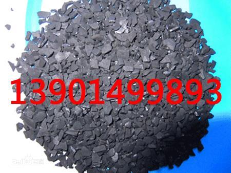 废气吸附活性炭