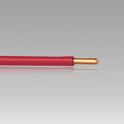 一般用途单芯硬导体无护套