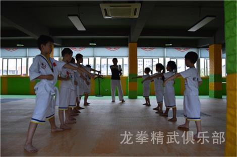 跆拳道少儿培训班