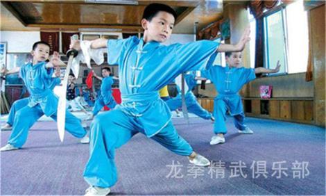 传统武术培训