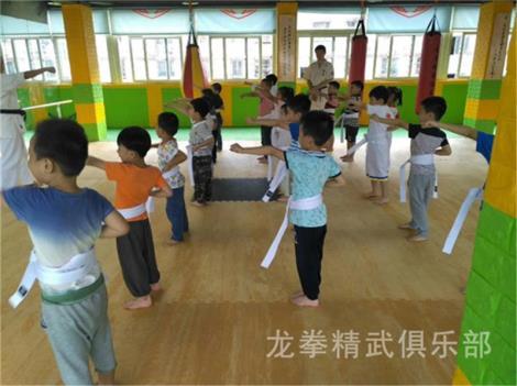 自由搏击课程