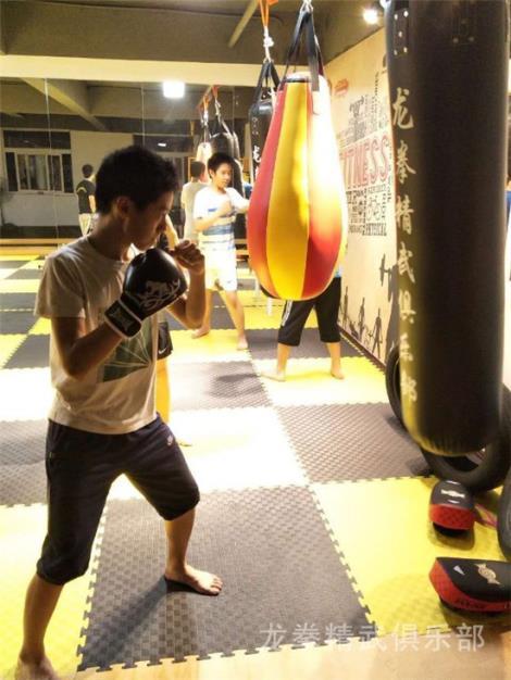 自由搏击训练