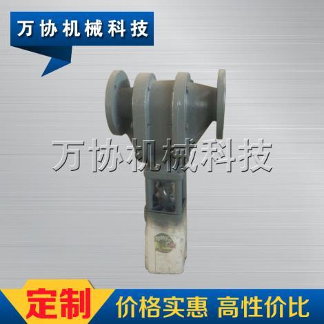 耐磨陶瓷阀门 DN50