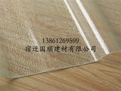 珍珠采光瓦生产制造