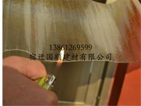Flame retardant lighting tile