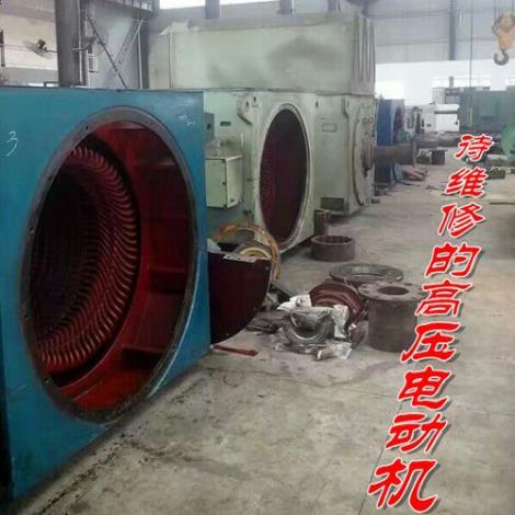 重庆维修电动机专业厂家报价方案